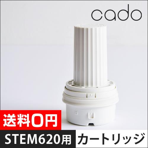 cado加湿器 STEM620用カートリッジ【予約販売】 おしゃれ