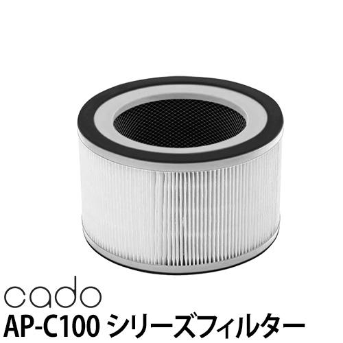 cado 空気清浄機 15畳/12畳/11畳用フィルター おしゃれ