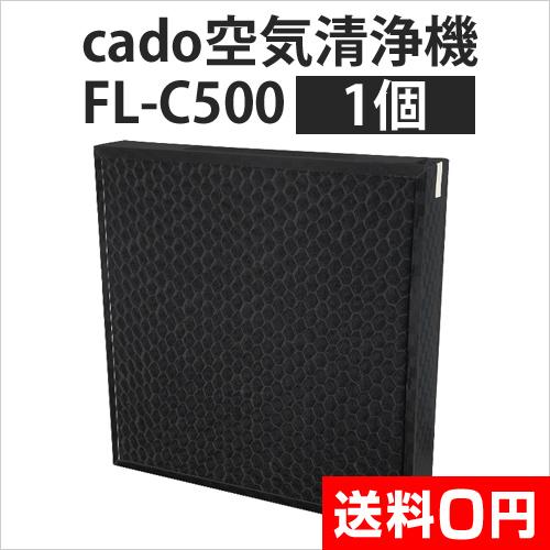 cado 空気清浄機 39畳タイプ/55畳タイプ専用フィルター  おしゃれ