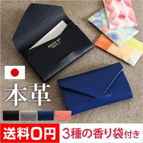 MODERN AGE TOKYO 2 カードケース おしゃれ