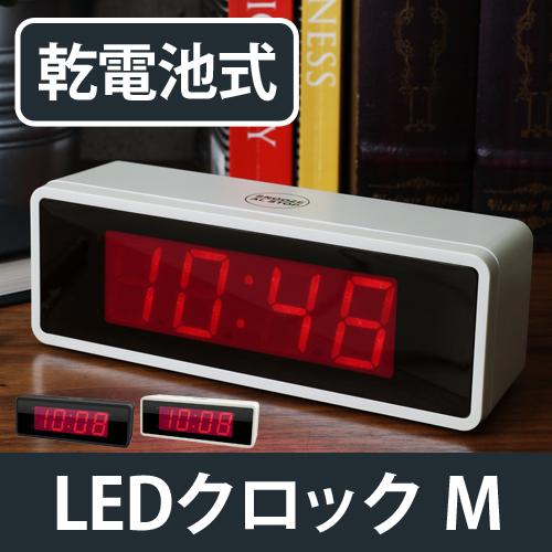 乾電池式LEDクロック CISCO M おしゃれ