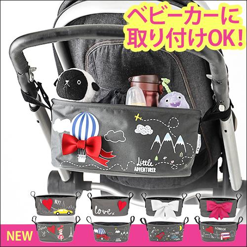 choopie(チューピー) City Bucket (シティ・バケット) おしゃれ