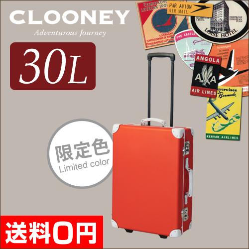 クルーニー スーツケース