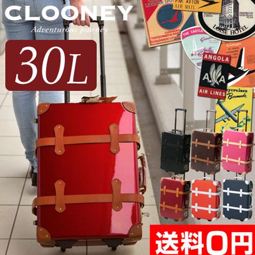 CLOONEY スーツケース ベルト付き 30L おしゃれ