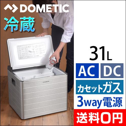 ポータブル3way冷蔵庫COMBICOOL おしゃれ
