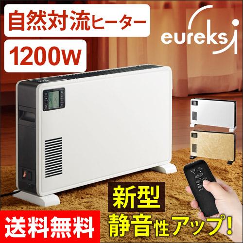 ユーレックス・アイ パネルヒーター HP-KE17 【もれなく温湿時計モルト+選べるGの特典】 おしゃれ