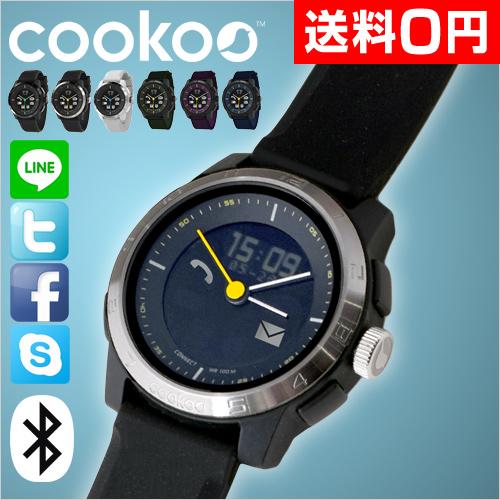 COOKOO2 【レビューで温湿時計モルトの特典】 おしゃれ