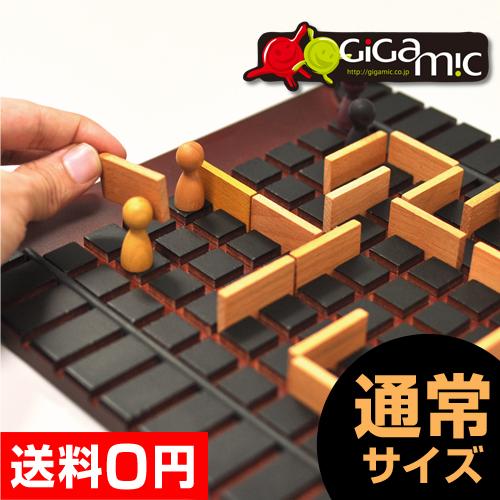 ギガミック テーブルゲーム コリドール 通常サイズ おしゃれ
