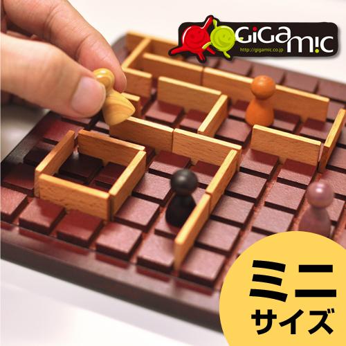 ギガミック テーブルゲーム コリドール ミニ おしゃれ