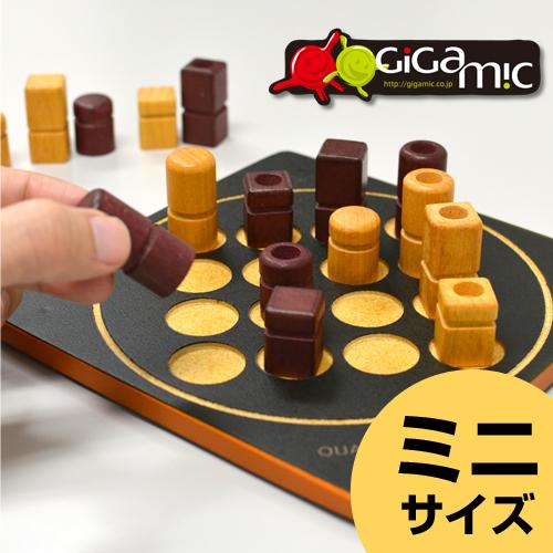 ギガミック テーブルゲーム クアルト!ミニ おしゃれ