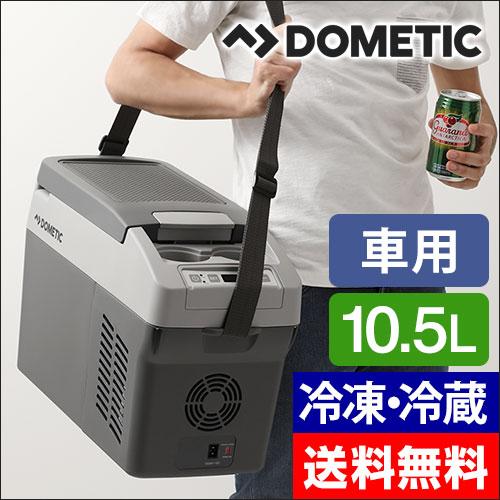 ドメティック 車載用ポータブルコンプレッサーCDF11【レビューで22Lクールバッグの特典】【メーカー取寄品】 おしゃれ