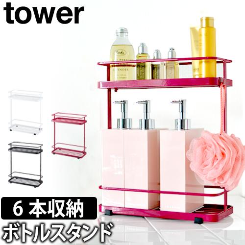 タワー ディスペンサースタンド ワイド おしゃれ