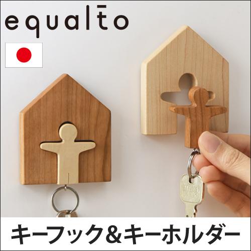 equalto アイムホーム おしゃれ