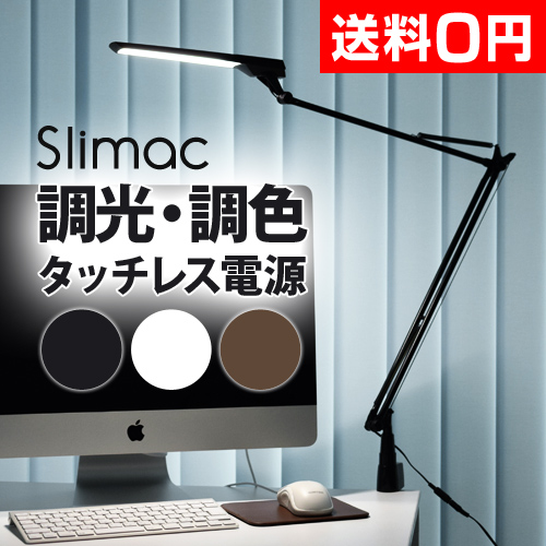 Slimac レディックエグザーム DIVA LEX-967 【レビューで温湿度計モルトの特典】 おしゃれ