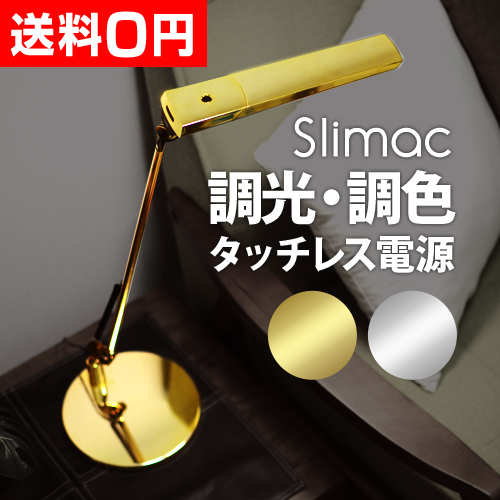 Slimac レディックエグザーム DIVA LEX-974 【レビューで温湿時計モルトの特典】 おしゃれ