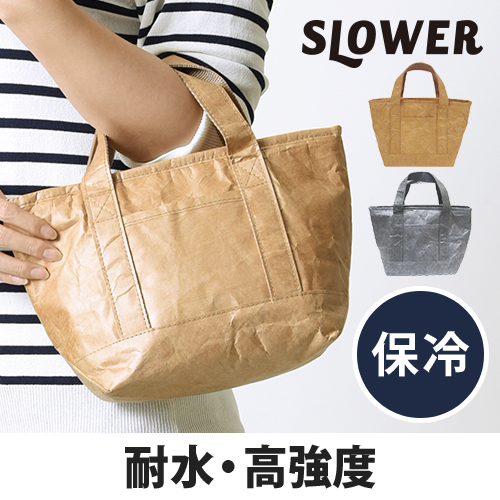 SLOWER BAG LUNCH TOTE おしゃれ