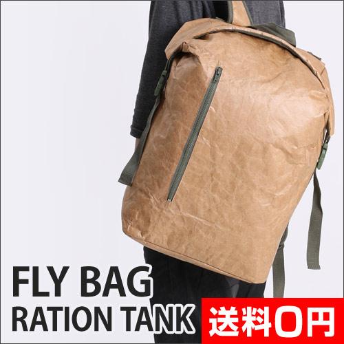 FLY BAG RATION TANK おしゃれ