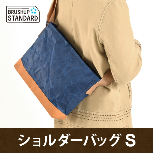 FLY BAG SHOULDER S おしゃれ