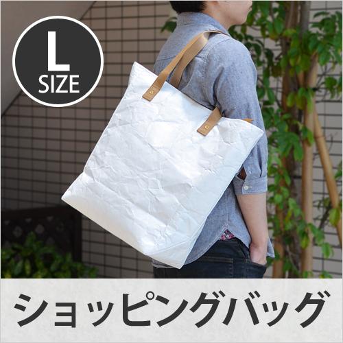 FLY  BAG SHOPPING BAG L ホワイト ネイビー おしゃれ