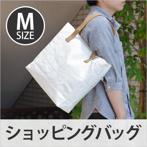 FLY  BAG SHOPPING BAG M おしゃれ
