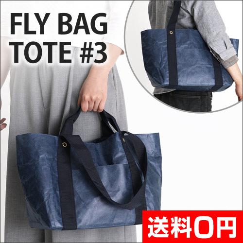 FLY BAG TOTE #3 おしゃれ