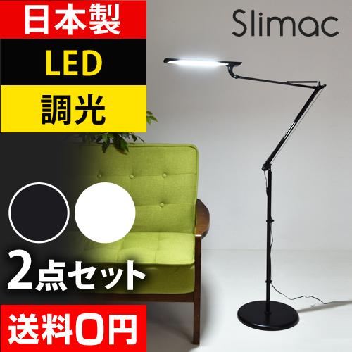 Slimac レディックエグザーム LEX-970 2点セット 【レビューで温湿時計モルトの特典】 おしゃれ