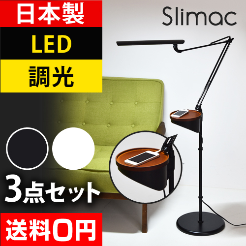 Slimac レディックエグザーム LEX-970 3点セット 【レビューで温湿時計モルトの特典】 おしゃれ