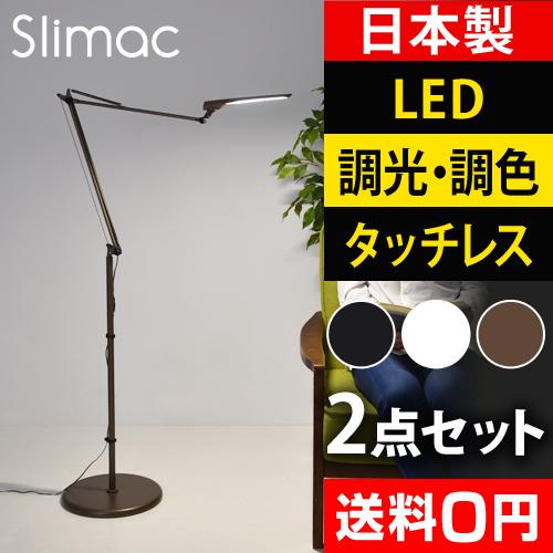 Slimac レディックエグザーム DIVA LEX-967 2点セット 【レビューで温湿時計モルトの特典】 おしゃれ
