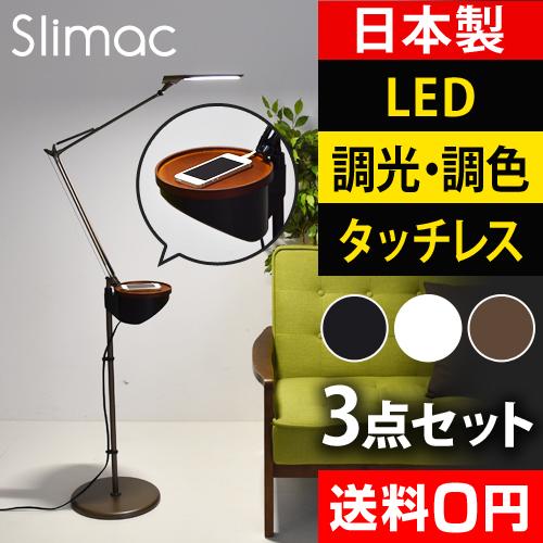 Slimac レディックエグザーム DIVA LEX-967 3点セット 【レビューで温湿時計モルトの特典】 おしゃれ