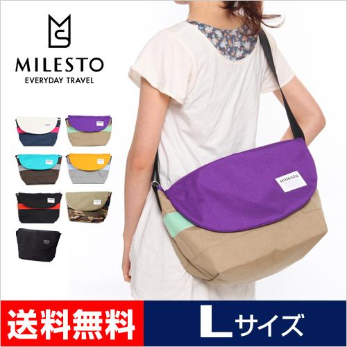 milesto フロッピー メッセンジャーL【レビューで送料無料の特典】 おしゃれ