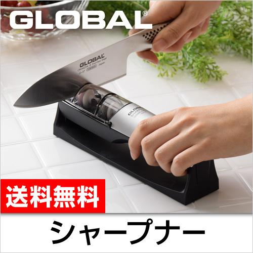 GLOBALシャープナー 包丁研ぎ器 砥石 GSS-02 おしゃれ
