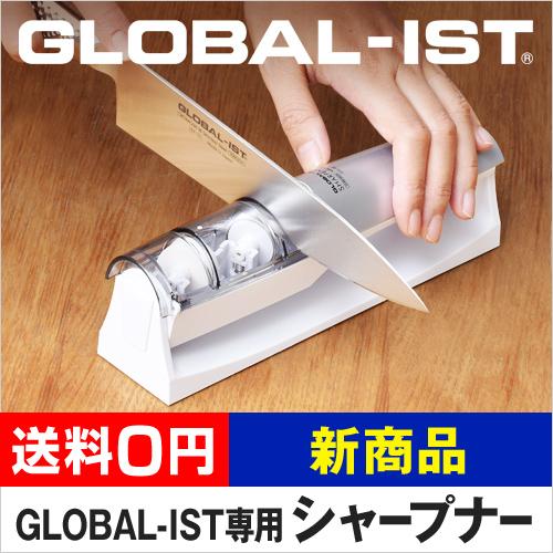 GLOBAL-IST シャープナー GSS-03 おしゃれ