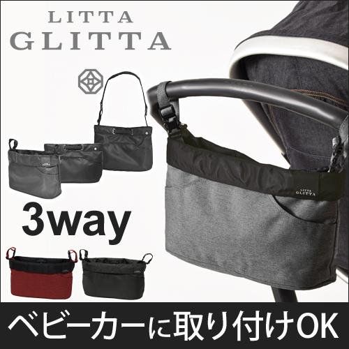 Litta Glitta(リッタグリッタ) 3WAYストローラーオーガナイザー【レビューで刺繍ミニタオルの特典】 おしゃれ