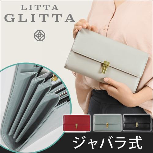 Litta Glitta(リッタグリッタ) 母子手帳クラッチ【レビューで刺繍ミニタオルの特典】 おしゃれ