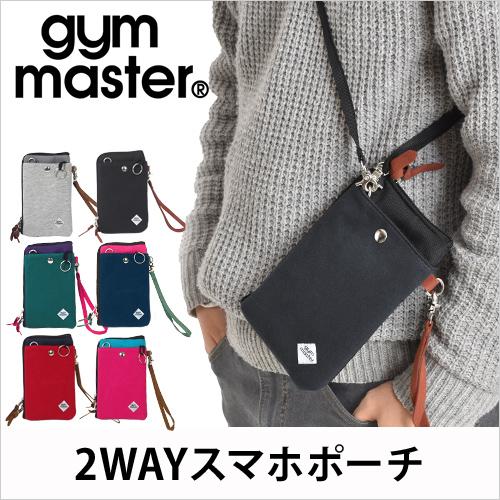 gym master(ジムマスター) スウェット2WAYスマホポーチ おしゃれ