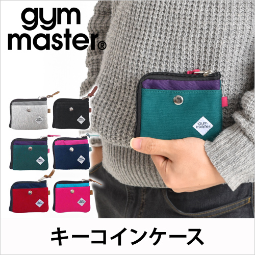 gym master(ジムマスター) スウェットキーコインケース おしゃれ