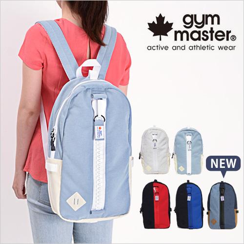 gym master(ジムマスター)G239561 スウェットメガジップデイパック おしゃれ