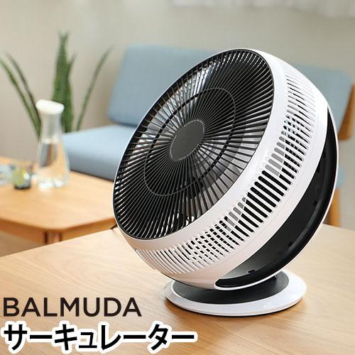 BALMUDA グリーンファン サーキュ EGF-3300-WK おしゃれ
