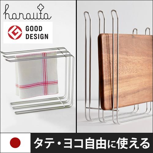 ハナウタ キッチンハンガー おしゃれ