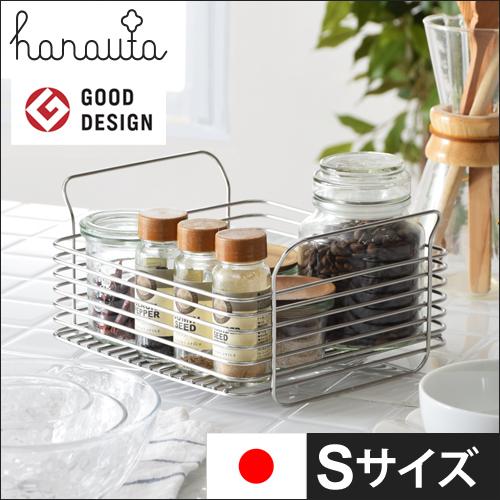 hanauta(ハナウタ)  キッチンバスケットS シルバー おしゃれ