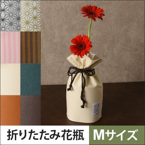 花巾着 Mサイズ 【レビューで送料無料の特典】 ◆メール便配送◆ おしゃれ
