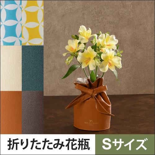 花巾着 Sサイズ 【レビューで送料無料の特典】 ◆メール便配送◆ おしゃれ