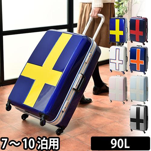 innovator スーツケース 90L【レビューでシューズバッグの特典】 おしゃれ