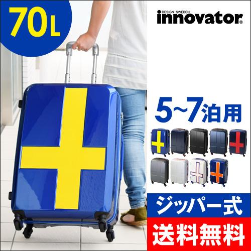 innovator ハードキャリー 70L INV63【レビューでリベラリーミニポーチの特典】 おしゃれ