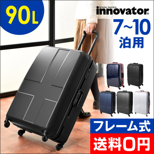 innovator スーツケース 90L INV68【レビューでシューズバッグの特典】 おしゃれ