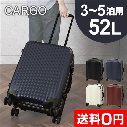 CARGO jetsetter ハードキャリー 52L【レビューで選べるオマケの特典】 おしゃれ