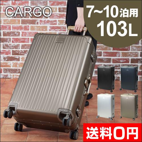 CARGO jetsetter アルミ キャリーケース 103L【レビューで選べるオマケの特典】 おしゃれ