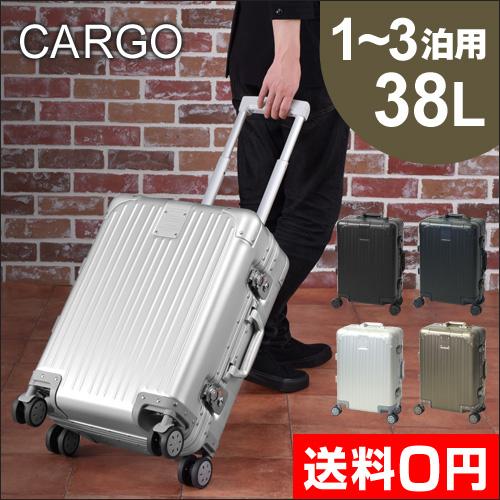 CARGO jetsetter アルミ キャリーケース 38L【レビューで選べるオマケの特典】 おしゃれ