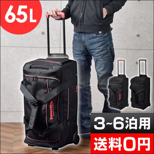 innovator ソフトキャリー 65L おしゃれ