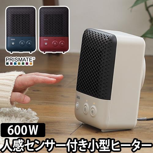人感センサー付 セラミックファンヒーター PR-WA012 【送料無料の特典】 おしゃれ